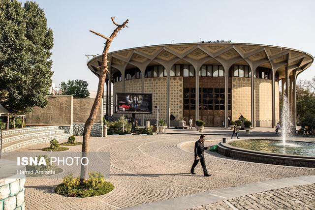 اعلام آمار تماشاگران تئاتر