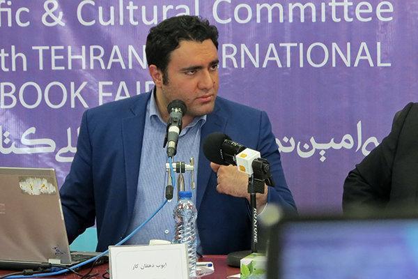 جایگزین امیرزاده در معاونت فرهنگی وزارت ارشاد معرفی گردید