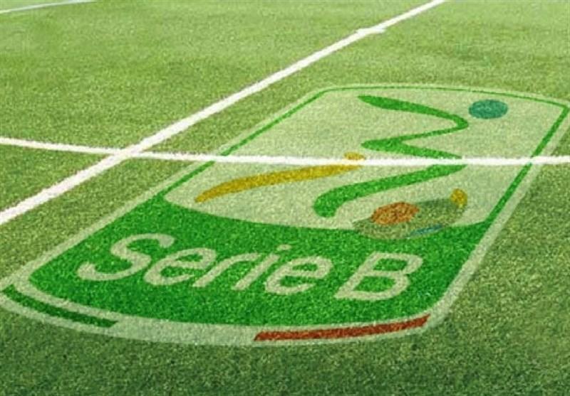 فوتبال جهان، تکلیف سری B ایتالیا معین شد