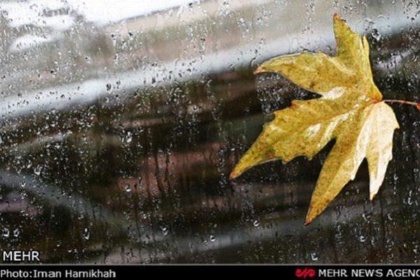 بارش باران طی امروز و فردا در استان ایلام
