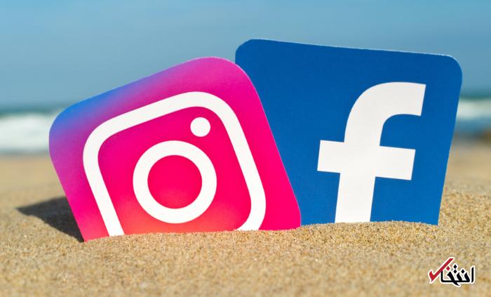 اینستاگرام و فیس بوک از دسترس خارج شدند ، آیا برای ایده یکپارچه سازی شبکه های اجتماعی زود است؟