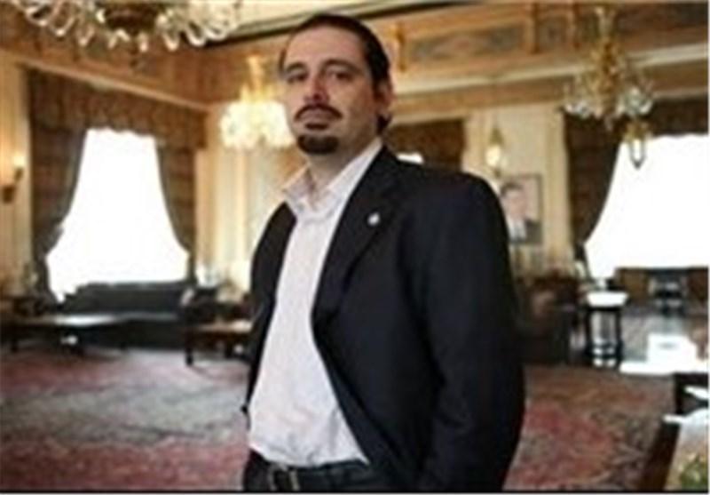 سناریوی جدید آمریکا برای لبنان؛ بازکردن پرونده رسوایی اخلاقی سعد حریری