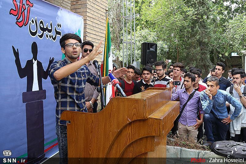 تریبون آزاد دانشجویی با موضوع مشارکت در انتخابات در دانشگاه سمنان برگزار می گردد