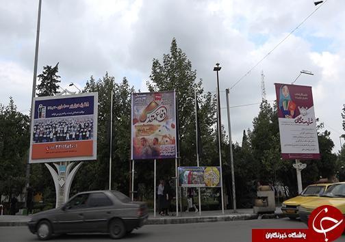 آسمان مازندران در تسخیر بنر ها و تابلو ها