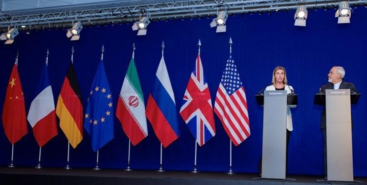 بیانیه مشترک کشورهای اروپایی؛ تأکید بر حفظ برجام و اتهام پراکنی علیه ایران