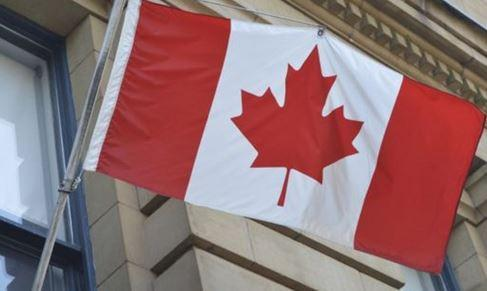 گروه تحقیق بین المللی کانادا درباره سقوط هواپیمای اوکراینی