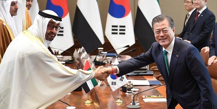 توافق امارات و کره جنوبی در زمینه گسترش روابط اطلاعاتی و نظامی