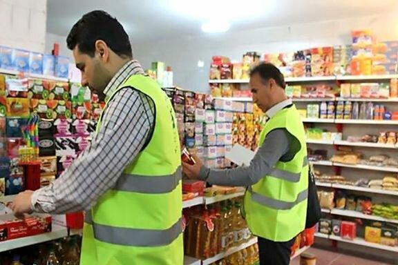 کوشش ستاد تنظیم بازار ثابت نگه داشتن قیمت ها برای نوروز است