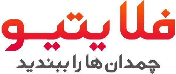 با موزه های شهر تهران آشنا شوید و سال جاری عید به آن ها سر بزنید