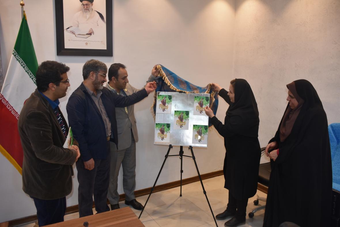 کتاب بهمن 65 در شیراز رونمایی شد
