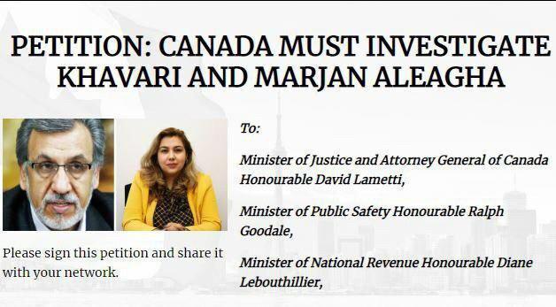 کنگره ایرانیان کانادا از دولت این کشور خواست به پرونده های مفسدین مالی فراری به این کشور ورود کند