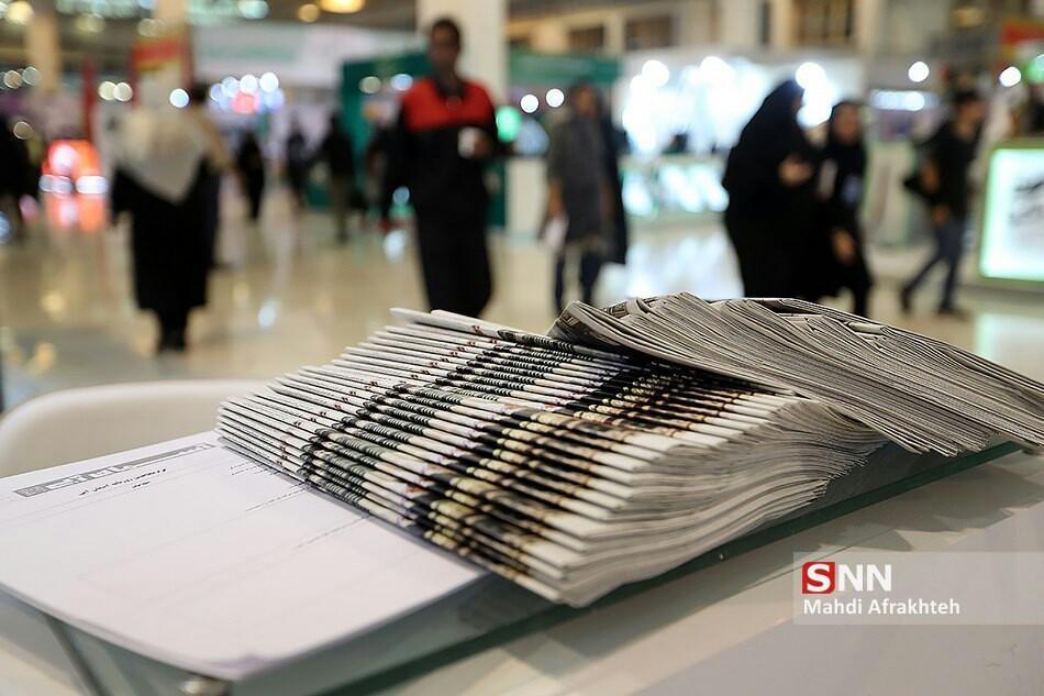 مروری بر وقایع نشریات دانشگاهی در یک سالی که گذشت ، از انتخابات با تخلف تا اصلاح شیوه نامه نشریات!