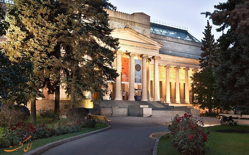 موزه پوشکین در مسکو، غنی ترین موزه روسیه و اروپا!