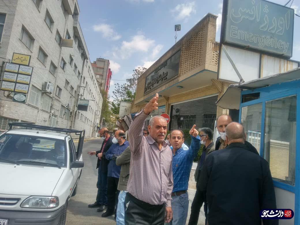 تجمع کارکنان بیمارستان امام(ره) کرج در اعتراض به عدم پرداخت حقوق ، بازنشسته هایی که حقوق نمی گیرند!