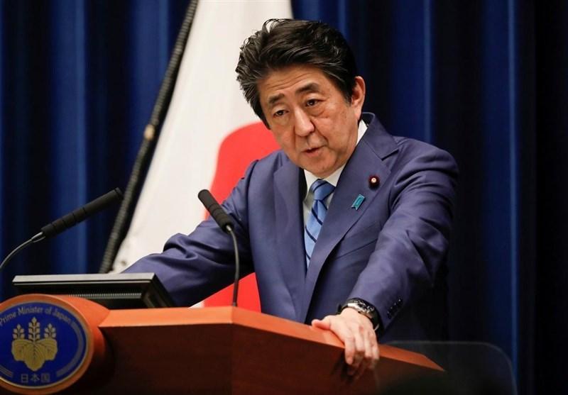 لغو حالت فوق العاده در بیشتر مناطق ژاپن به جز توکیو
