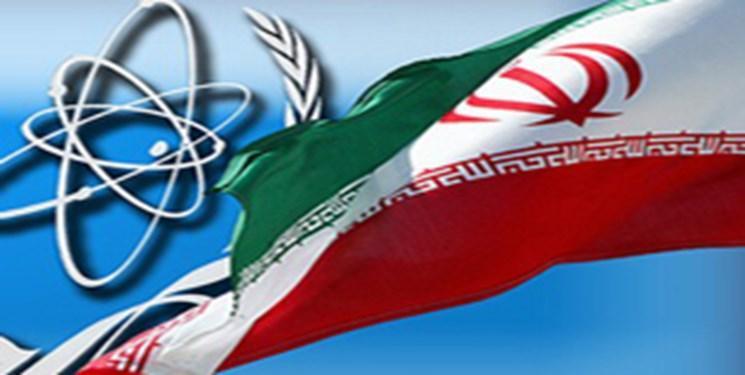 آمریکا دنبال صدور قطعنامه ضد ایرانی در نشست شورای حکام آژانس است