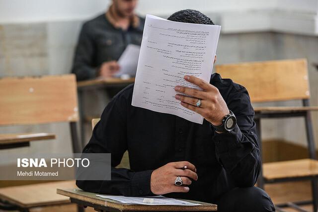 فردا؛ آزمون استخدامی نهضت سواد آموزی برگزار می گردد