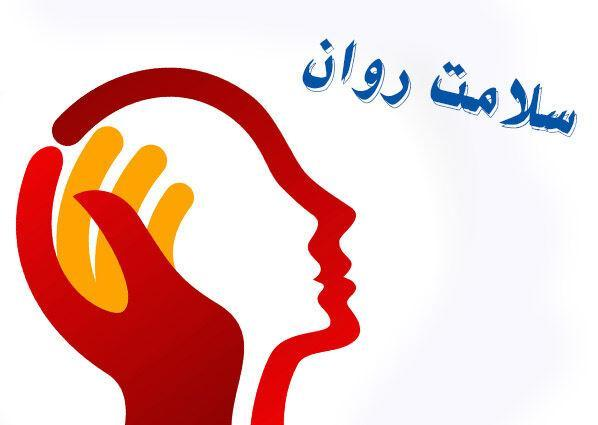 خبرنگاران روان شناسان و مشاوران، مدافعان سلامت روان
