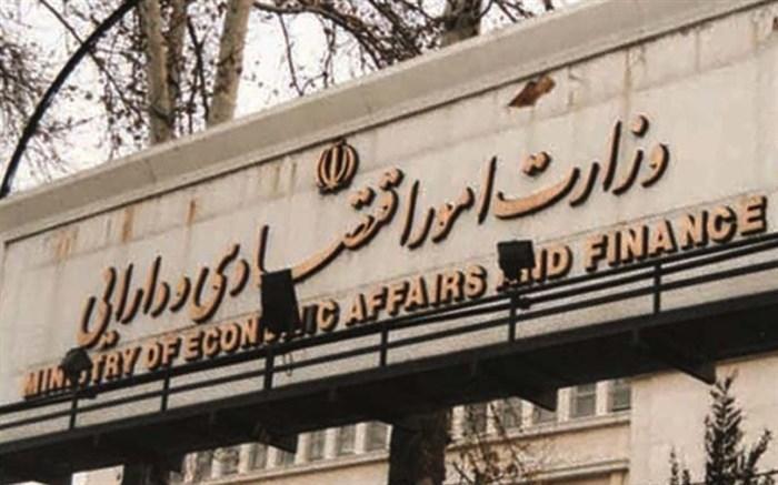 امکان خریداوراق اقتصادی و اسلامی در همه روزها فراهم شد
