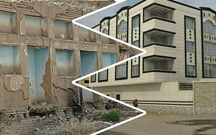 اعطای وام 220 میلیون تومانی برای نوسازی خانه های فرسوده