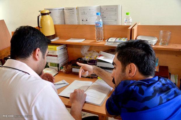 اعلام آخرین مهلت ثبت نام در تکمیل ظرفیت کاردانی به کارشناسی