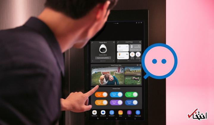 قابلیت SmartThings سامسونگ رسما وارد بعضی محصولات شد
