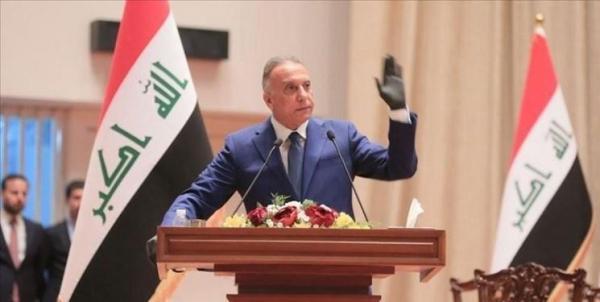 نخست وزیر عراق از دستگیری افراد مظنون مرتبط با حمله راکتی به منطقه سبز خبر داد
