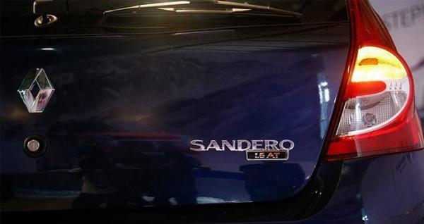 فراوری ساندرو در کشور متوقف خواهد شد