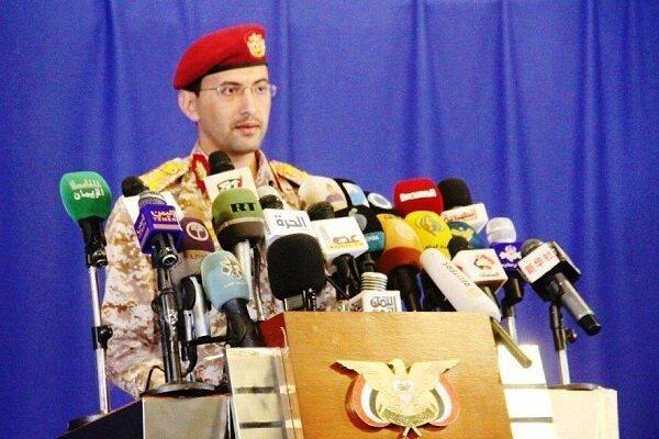 شهروندان عربستانی از فرودگاهها و مراکز نظامی دور شوند