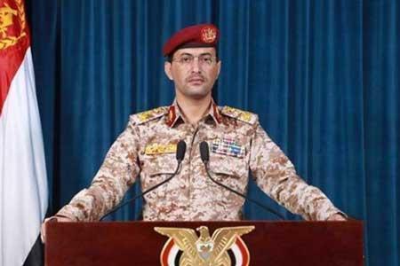حمله مجدد یمن به فرودگاه ابها عربستان