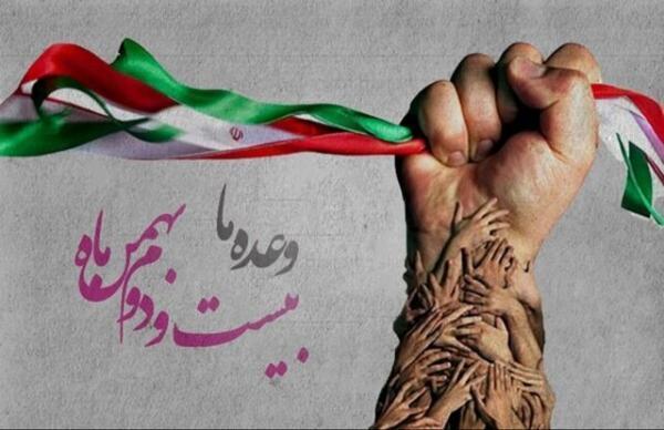 مراسم 22 بهمن با رعایت پروتکل های بهداشتی و به صورت رژه موتوری و ماشینی برگزار می گردد