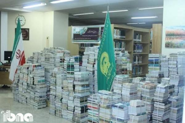 4000 جلد کتاب به مراکز فرهنگی مختلف در ایران و افغانستان اهدا شد