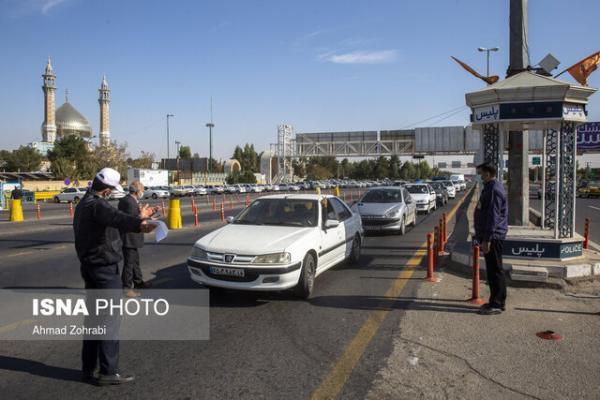 ممنوعیت و محدودیت های تردد از امروز به مدت پنج روز