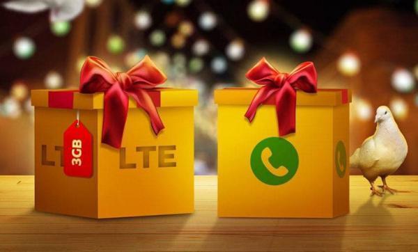 ایرانسل بسته اینترنت و مکالمه ویژه ای برای استقبال از تابستان داد