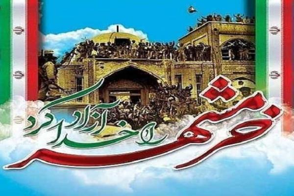 حماسه آزادسازی خرمشهر ملت را در جهت بالندگی قرار داد