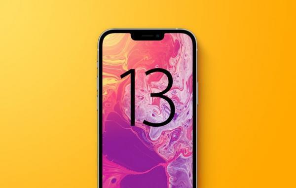 اپل می خواهد فراوری آیفون 13 را به طور چشمگیری افزایش دهد
