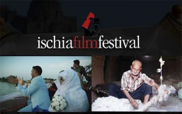 روزهای بی خبری و عروس سیل در جشنواره جهانی ایسکیای ایتالیا